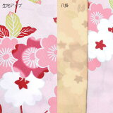 京袋帯、袷着物セット「薄ピンク桜」L、TL、2L帯、着物セットkimonomachiオリジナル小紋、普段着物【メール便不可】