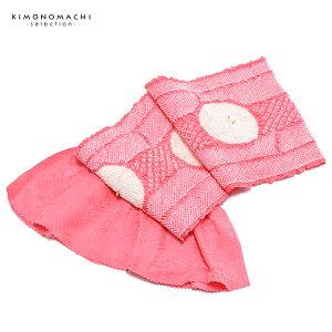 振袖 帯揚げ「ローズピンク×薄サーモンピンク」総絞り 正絹帯