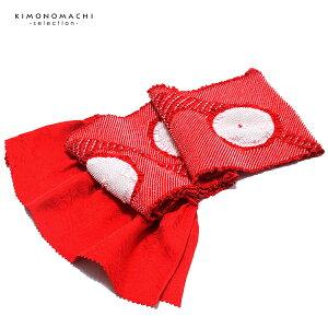 振袖 帯揚げ「赤×薄ピンク」総絞り 正絹帯揚げ