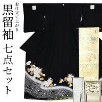 お仕立て上がり 黒留袖セット「月下美人」紋入れ代、袋帯仕立て代込み