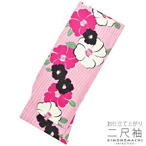 二尺袖単品「ピンク×白 ストラ