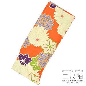 二尺袖単品「オレンジ 菊花、楓