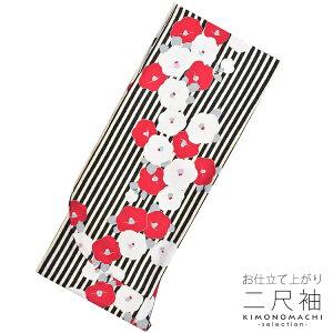 二尺袖単品「黒×白 縞に椿」