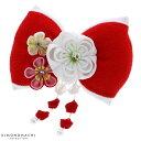 リボン 髪飾り単品「赤×白色リボン、つまみのお花」