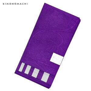 浴衣帯単品「葡萄蔦 紫」小袋帯