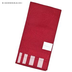浴衣帯単品「葡萄蔦 深紅」小袋