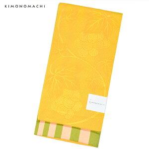 浴衣帯単品「葡萄蔦 黄」