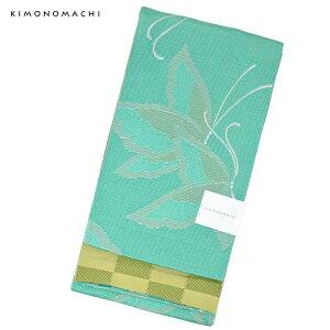 浴衣帯単品「蝶 スカイグリーン