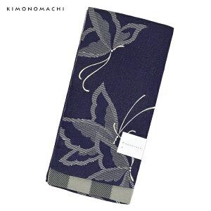 浴衣帯単品「蝶 ネイビーブルー
