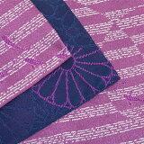 京都きもの町オリジナル浴衣帯単品「水面(みなも)若紫」小袋帯レディース半巾帯日本製【メール便不可】
