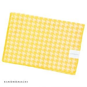 浴衣帯単品「千鳥 黄」兵児帯