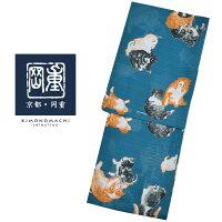 岡重 浴衣単品「青色 犬」綿段