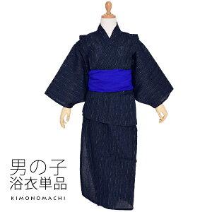 しじら 浴衣単品「紺藍縞」11