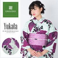 芸艸堂 浴衣「紫×黒グレー 水