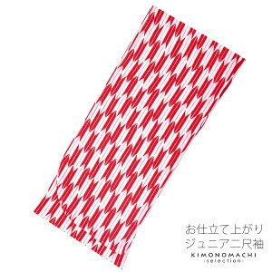 ジュニア二尺袖単品「赤×白 矢