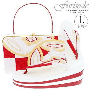 振袖草履バッグセット「白×赤 市松に七宝、花菱文」Lサイズ フォーマル 華やか フリーサイズ 四枚芯