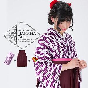 卒業袴 袴3点セット「紫×白