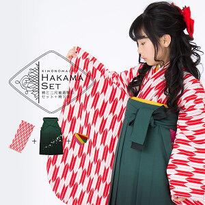 卒業式 袴セット「赤×白 矢羽の着物、緑色ぼかし桜刺繍袴」