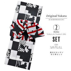 作り帯 浴衣セット「黒×白 猫