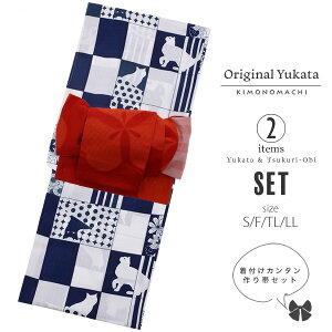 作り帯 浴衣セット「青×白 猫