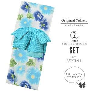 作り帯 浴衣セット「ブルー タ
