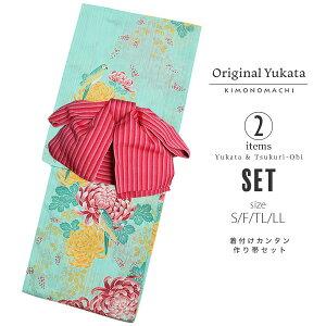 作り帯 浴衣セット「水色 菊と