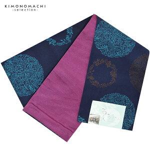 小袋 半幅帯「鉄紺色 フラワー