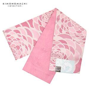 小袋 半幅帯「ピンク ダリア」