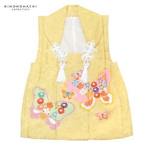 女児 被布コート単品「薄黄色