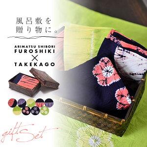 大判風呂敷+竹籠ギフトBOX