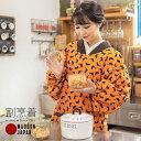 ロング丈 割烹着「オレンジ 黒猫」日本製 オシャレ かわいい 綿割烹着...