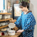 ロング丈 割烹着「紺色 白猫」日本製 オシャレ かわいい 綿割烹着 【...
