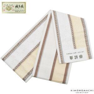 博多織 小袋帯「白色×茶、クリ
