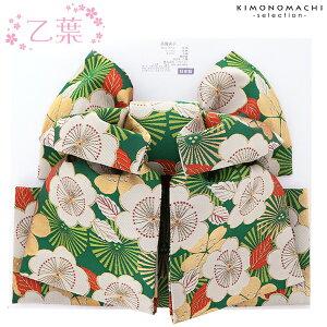 七五三 作り帯「緑色 桜と松葉