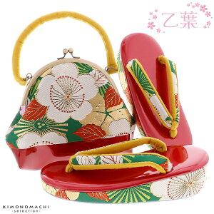七五三 草履バッグセット「緑×