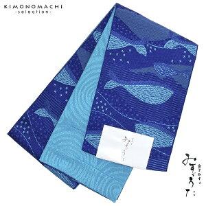小袋 半幅帯「ブルー 星とクジ