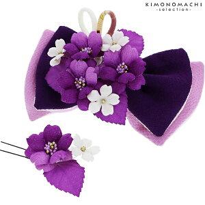 リボン 髪飾り2点セット「紫色
