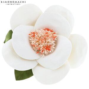 振袖、袴 髪飾り「白色 花」お