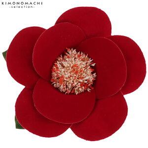 振袖、袴髪飾り「赤色 花」お花髪飾り ベロア 振袖髪飾り 成人式、結婚式 ベルベット