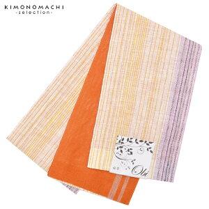 麻 半幅帯「黄、紫色×オレンジ