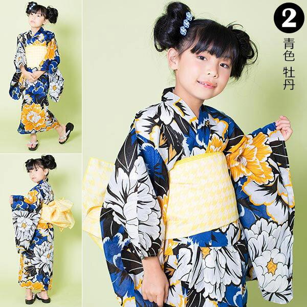 京都きもの町『子供浴衣2点セット全8柄』