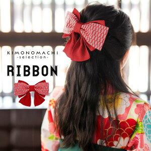 リボン 髪飾り「赤色 矢羽」髪