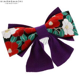 リボン髪飾り「紫色 椿」髪飾り