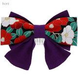 リボン髪飾り「紫色椿」髪飾り袴リボンリボン飾り袴髪飾りNo.8318<H>【メール便不可】