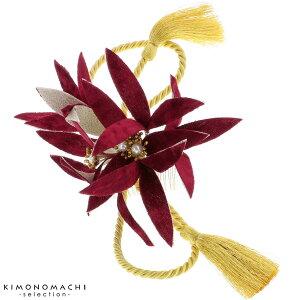 振袖、袴 髪飾り「エンジ色のお