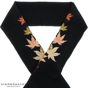 刺繍半衿「黒色 楓」半襟 刺繍