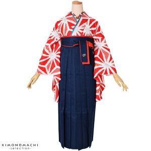 二色 袴単品「紺×赤」SS、S