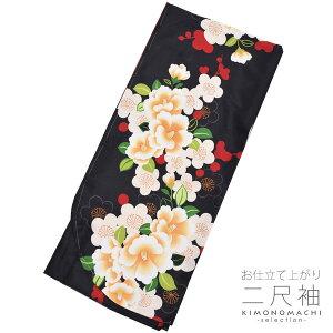 二尺袖 着物単品「黒色 椿と梅