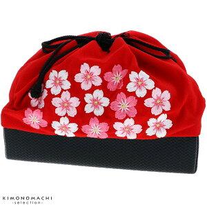 刺繍 巾着「赤色 桜刺繍」袴巾
