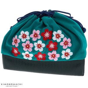 刺繍巾着「ターコイズブルー 桜刺繍」袴巾着 刺繍巾着 ちりめん 卒業式、修了式の袴に